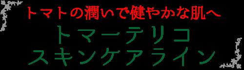 b_mcatch
