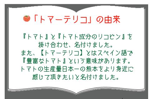 c_yurai