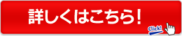 g_more_b
