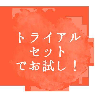 b_top-more9